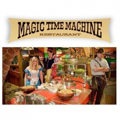 magic_time_machine